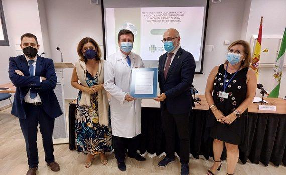 certificada-la-calidad-sanitaria-de-la-unidad-de-laboratorios-del-area-sanitaria-norte