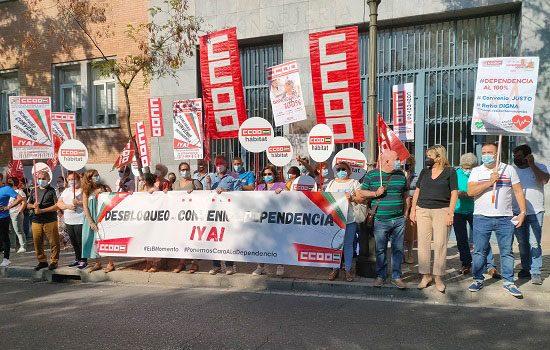 ccoo-vuelve-concentrarse-exigir-gobierno-andaluz-mayor-financiacion-dependencia
